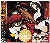 Umineko no Naku Koro ni Navigation Drama, Vol. 2: Ogoncho no Miru Yume wa