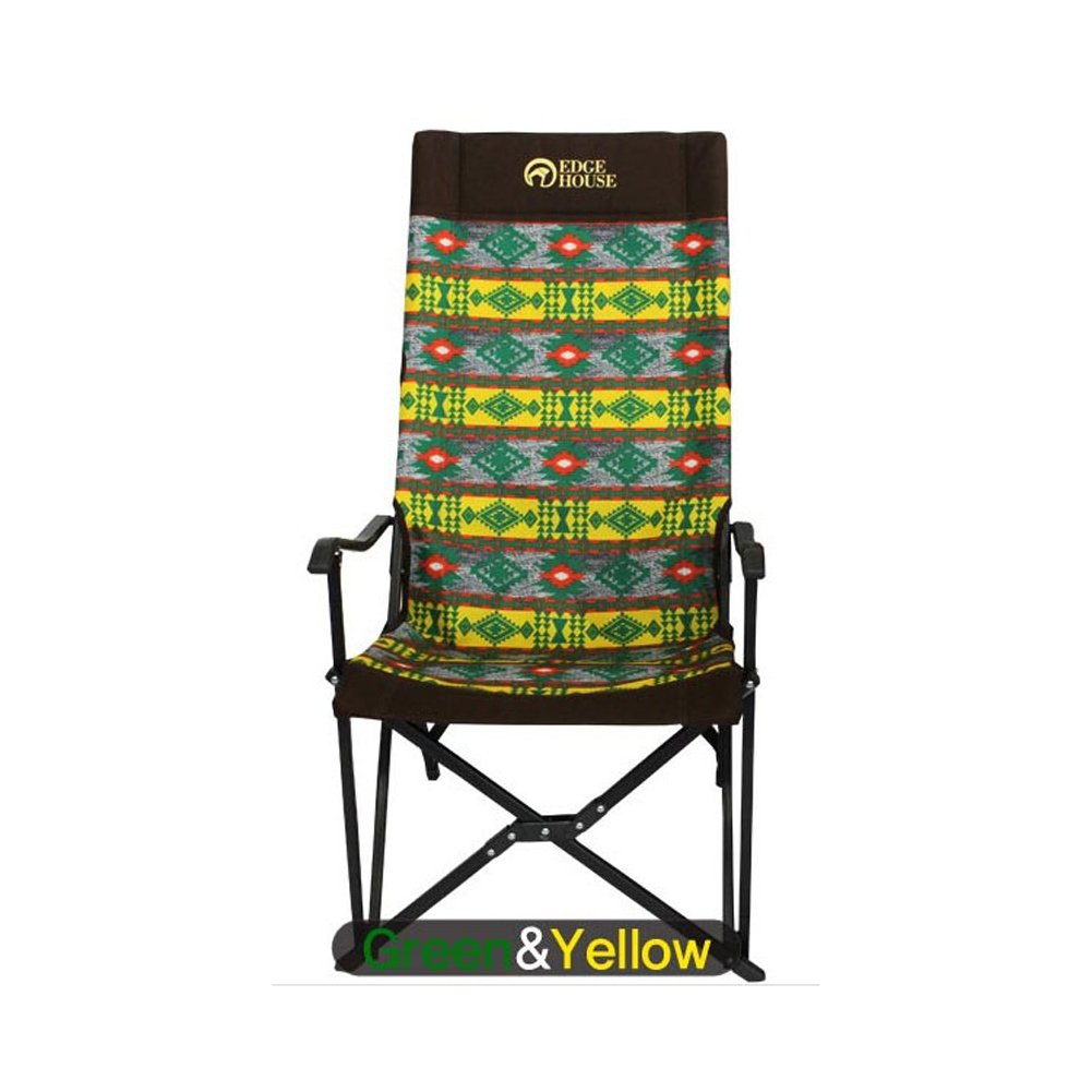 [EDGE HOUSE] High long two fold fabric Relax Chair Indian Pattern in Outdoor EHA-57 & Free Gift (Key Ring) (Green&Yellow) by EDGE HOUSE (Image #1)