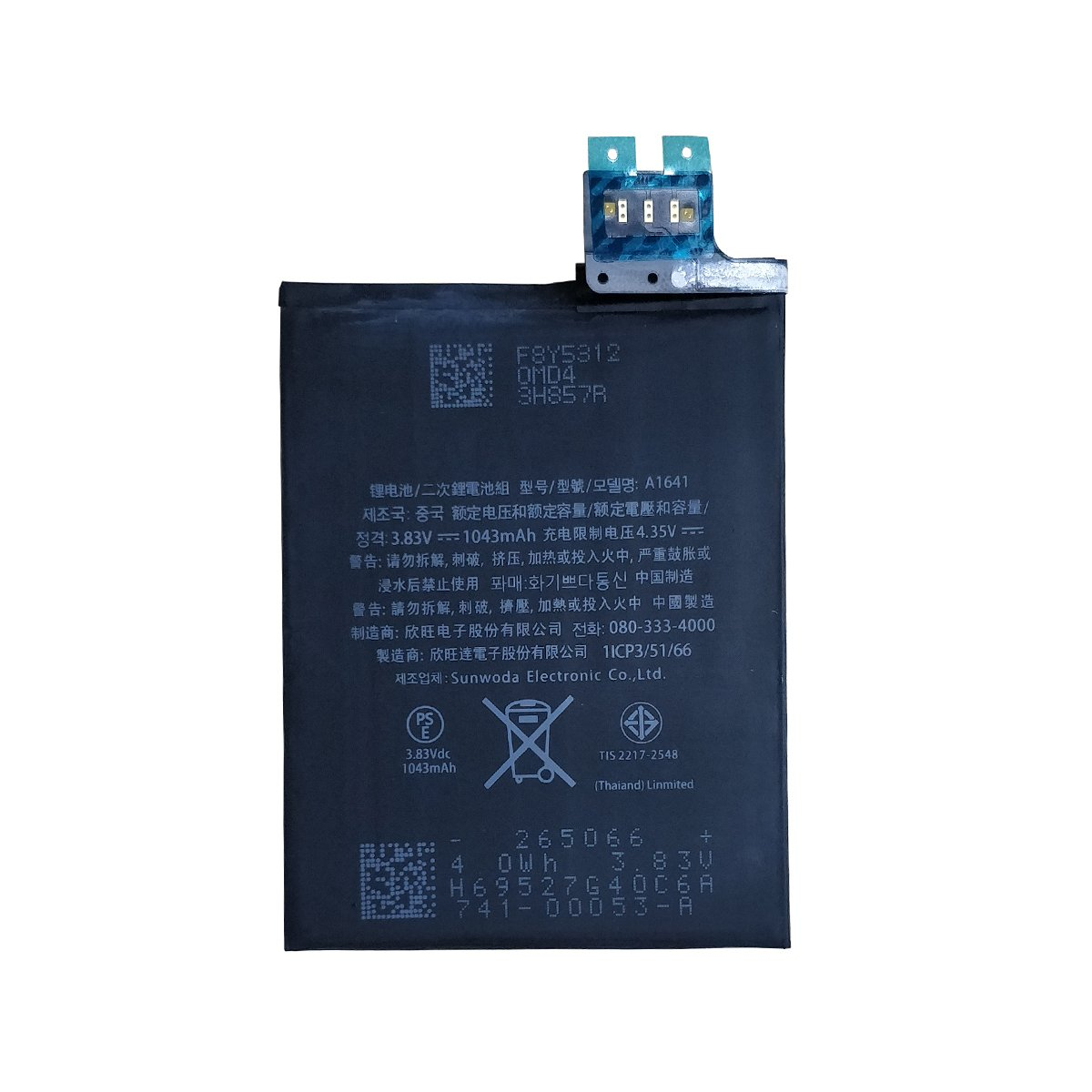 New Replacement Battery A1641 A1574 Compatible with Apple iPod Touch 6 6th Gen 1043mAh 3.83V + Tools by Melphyreal (Image #2)