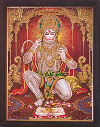 Lord Pawan Putra Hanuman reciting Shri Ram Shri Ram, A Hindu Holy Religious Poster painting with frame for Hindu Religious and Gift purpose by HandicraftStore