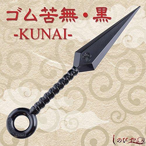1d42eb4186 Samurai market Kunai Gomma Plastico de Japon  Amazon.es  Juguetes y juegos