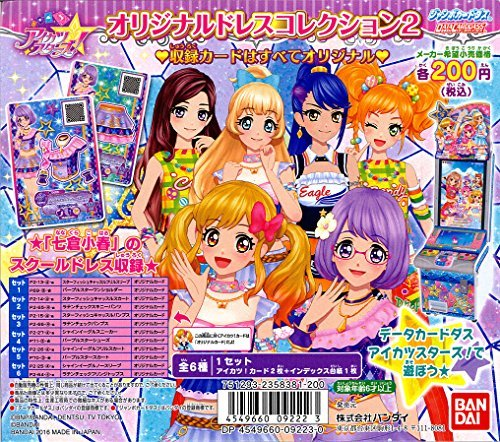 Bandai Aikatsu Stars! Original Dress Collection Part 2 all six