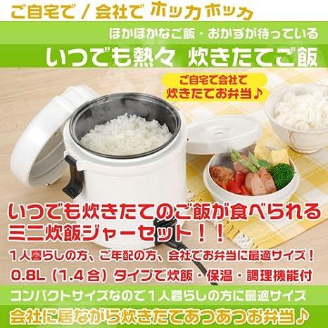 機能 付き 弁当 箱 炊飯