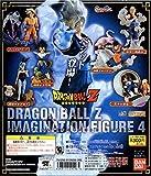 HGシリーズ ドラゴンボールZ イマジネイションフィギュア パート4 全6種