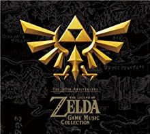 30th Anniversary Edition The Legend of Zelda Game Music Collection (2CDs) [Luxury Box - 16 kinds of replacement jackets included]