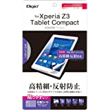 Sony Xperia Z3 Tablet Compact 用 液晶保護フィルム 高精細 反射防止 気泡レス加工 TBF-XPC3FLH