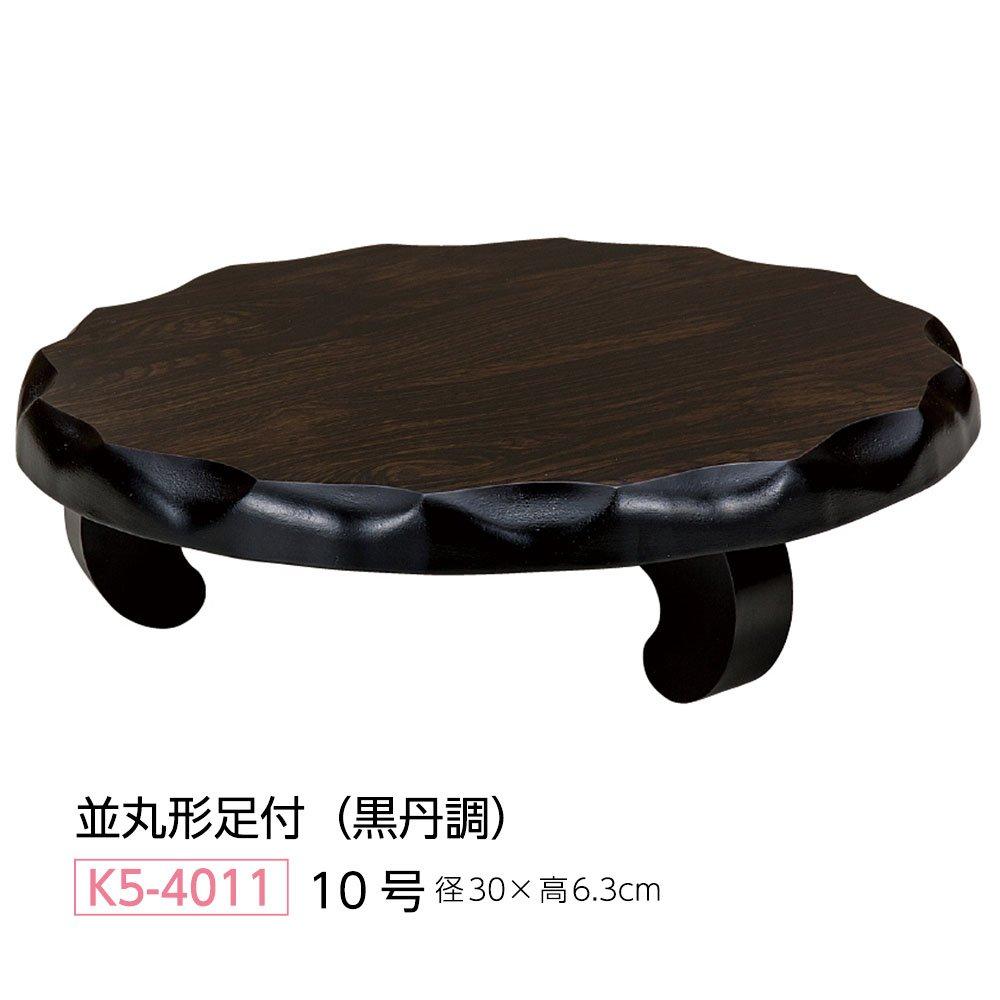 【花台】10号 木製 並丸型足付(黒丹調)飾り台 B072ZZ3Z3R