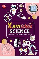 Xam Idea Science - Class 9 - CBSE - Examination 2020-2021 Kindle Edition