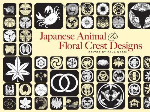Japanese Crest Designs - 8