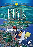 Kiki's Delivery Service (Special Edition)