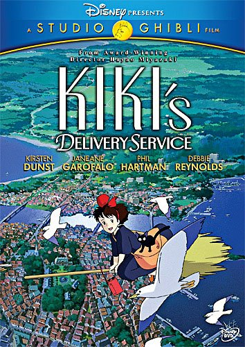 Image result for kiki's delivery service dvd