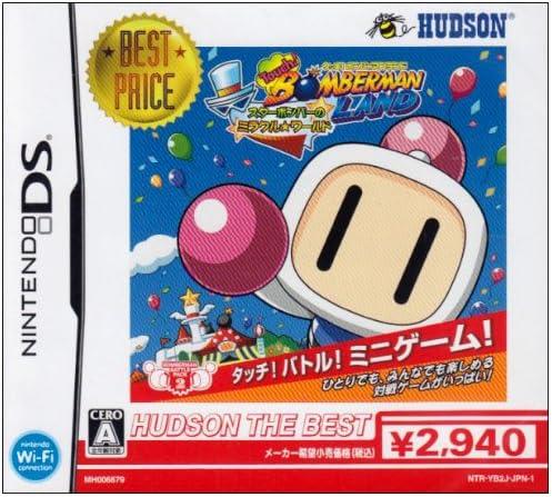 Touch! Bomberman Land: Star Bomber no Miracle * World (Hudson the Best): Amazon.es: Videojuegos