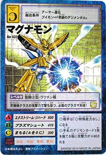 デジモンカード マグナモン Bo-432 デジタルモンスター カード ゲーム リターンズ プレミアム セレクトファイル Vol.2 付属カードの商品画像