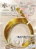 Japanese Paper Strings(MIZUHIKI) Gold 20pcs