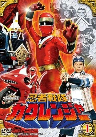 Ninja Sentai Kakuranger Vol. 1 [Alemania] [DVD]: Amazon.es ...