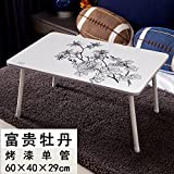 Qiaoba- Simple bed Notebook Lapdesk I,