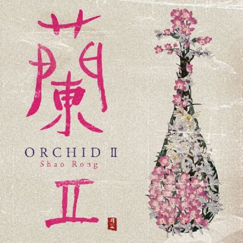 Orchid II [Clean]