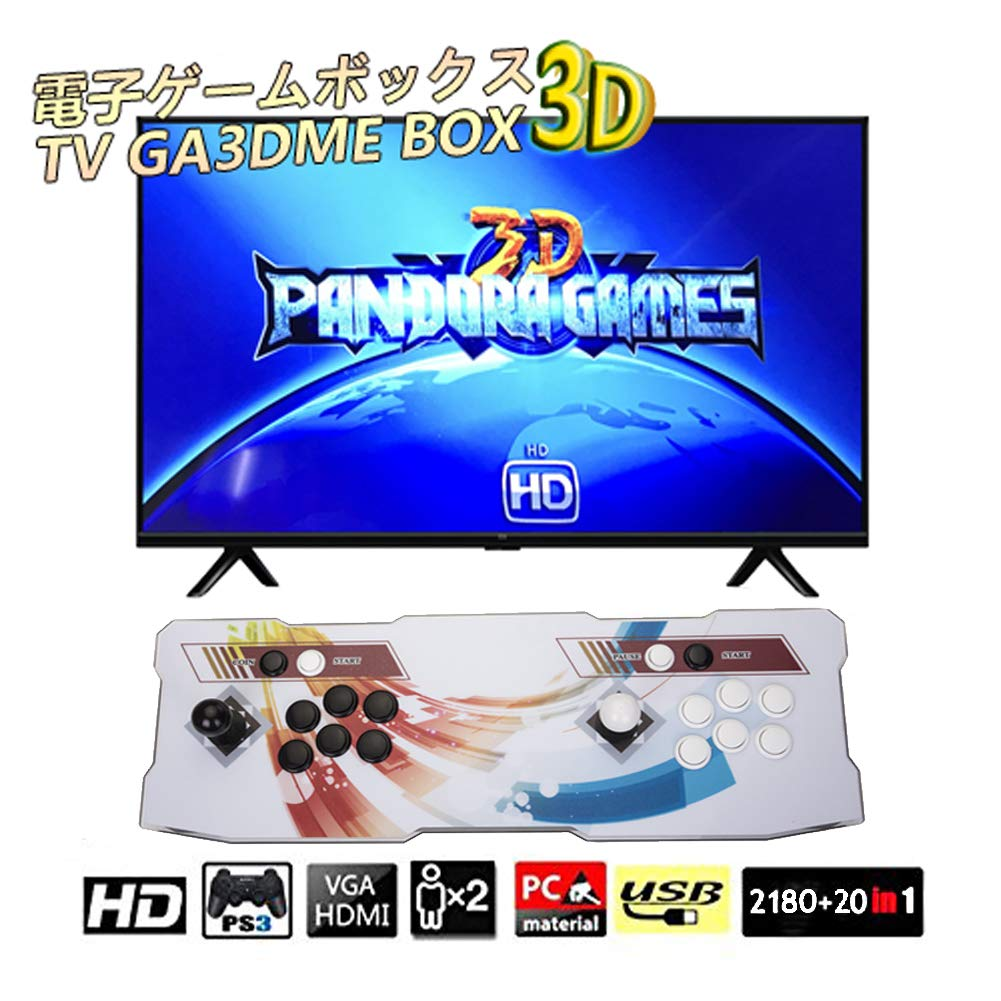 OMG_Shop Multiple Language Switching Home Arcade Game Console 2448 Games Web Version with Advanced CPU Full HD HDMI/VGA…