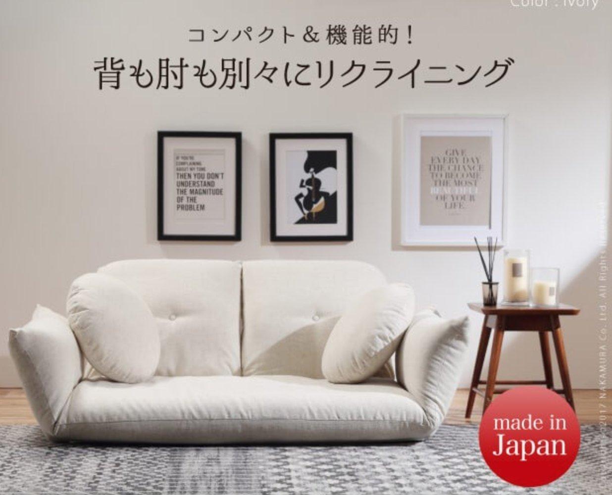 日本製 5段階リクライニング2人掛けローソファー (アイボリー) B0768HMVND アイボリー アイボリー