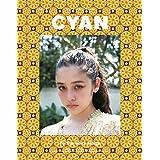 CYAN 2018年 issue 016 小さい表紙画像