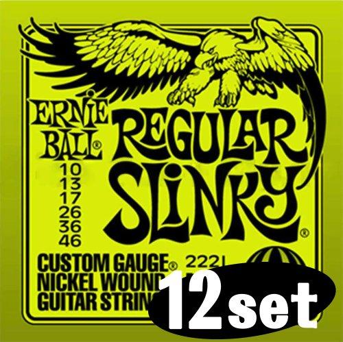Ernie Ball Regular Slinky Strings product image