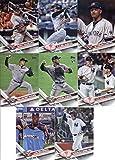 2017 Topps Update Series New York Yankees Team Set of 14 Cards: Aaron Judge(#US1), Domingo German(#US2), Gary Sanchez(#US11), Kyle Higashioka(#US15), Ronald Torreyes(#US54), Luis Severino(#US55), Jordan Montgomery(#US91), Aaron Judge(#US99), THE NEXT DYNASTY(#US148), Aaron Judge(#US166), Dellin Betances(#US197), Starlin Castro(#US236), Tyler Austin(#US259), Gary Sanchez(#US270)