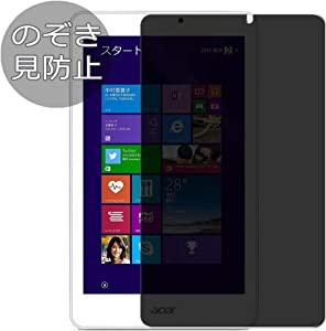 """Synvy Privacy Screen Protector Film for acer W1-811 iconia Tab 8W 8"""" Anti Spy Protective Protectors [Not Tempered Glass]"""