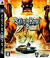 Saints Row 2 (セインツ・ロウ2) 【CEROレーティング「Z」】 - PS3