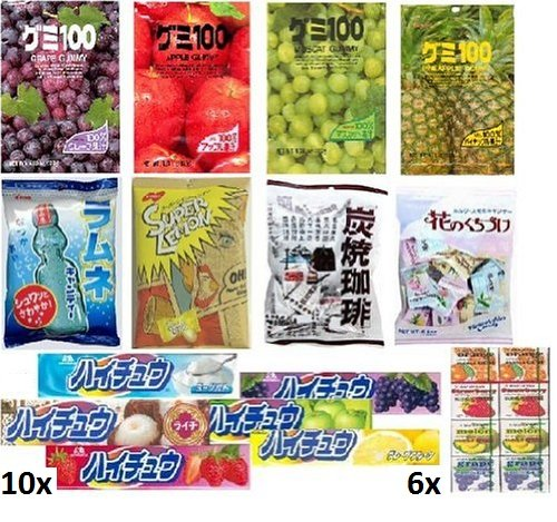 Taste of Japan #1 - Japanese Gummy, Mashmallow, Bubblegum, Hi-chew Taffy and Hard Candies Super Value Party Pack (24 Items , 4 Lb) by PierMall Sweets