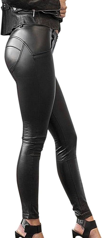 c04a735f19 Petalum Damen Leggings Stretch PU Lederhose Skinny Schlank Hose ...