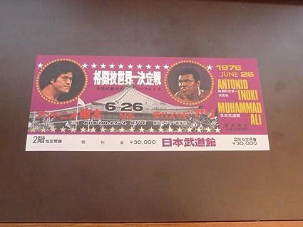 1976 MUHAMMAD ALI VS ANTONIO INOKI BOXING FULL TICKET TOKYO