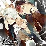 Diabolik Lovers Theme Song -MIDNIGHT PLEASURE-(anime/manga action figure)