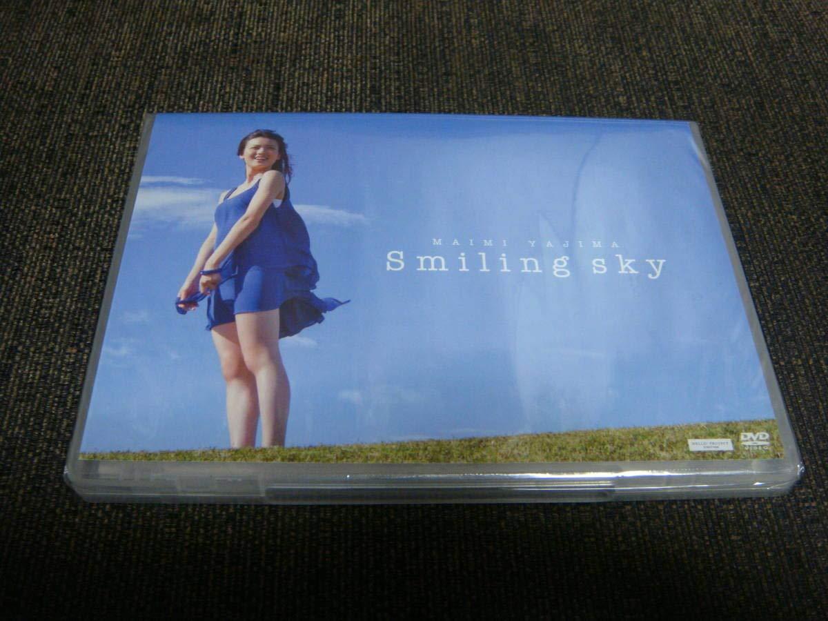 通販限定盤 矢島舞美『Smiling sky』63分収録!℃-ute キュート Hallo!Project ハロープロジェクト   B07QPTY66Y