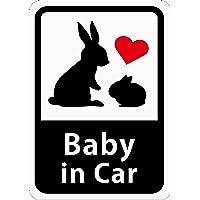 Baby in Car 「うさぎの親子」 車用ステッカー (マグネット) (ホワイト) / 赤ちゃんが乗ってます s01