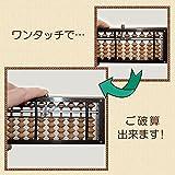 Sakura Color Izumo province temple USM-100 solo Matic (030 805) (japan import)