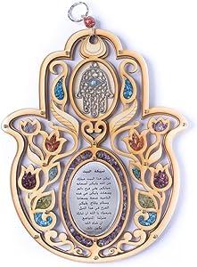 Anandashop-UK- Evil Eye Hand of Fatima Wood Wall Hanging Hamsa Muslims Arabic Home Bless
