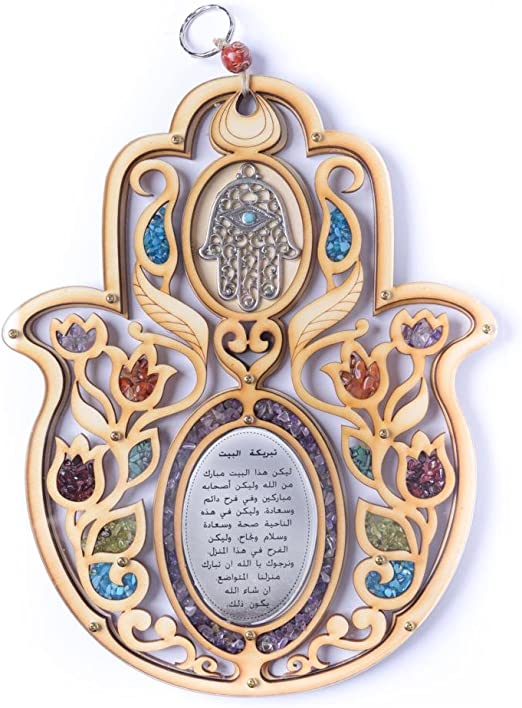 Anandashop Home Blessing Evil Eye Hand Of Fatima Wooden Wall Hanging Arabic Home Prayer Multiple Languages