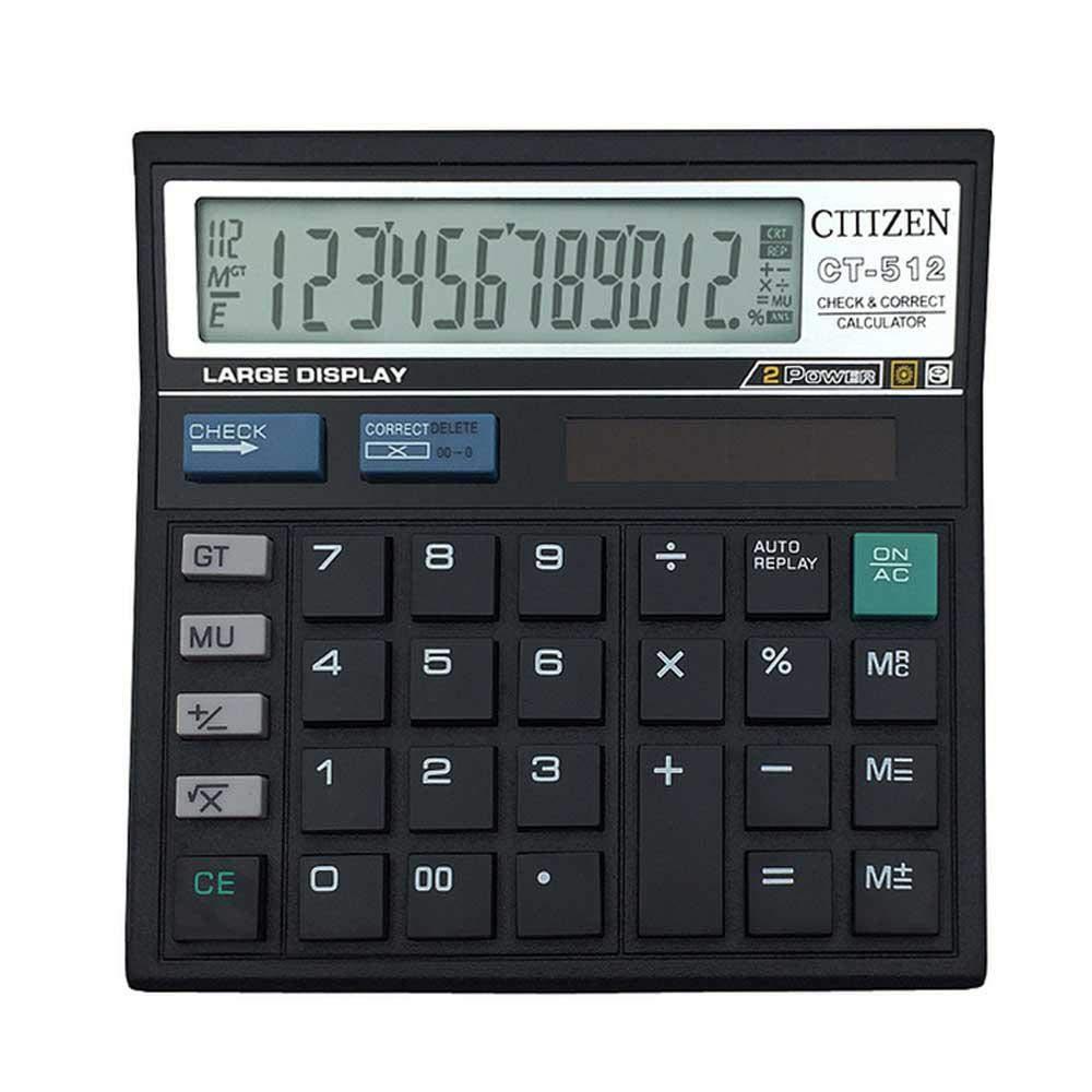 12-stelliger Dual-Power-Tischrechner mit gro/ßem LCD-Display und gro/ßen Tasten f/ür Schule AOLVO Taschenrechner Business Solar-//Batterie-Basisrechner B/üro