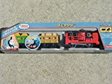 Thomas and Friends Track Master GLYNN Train