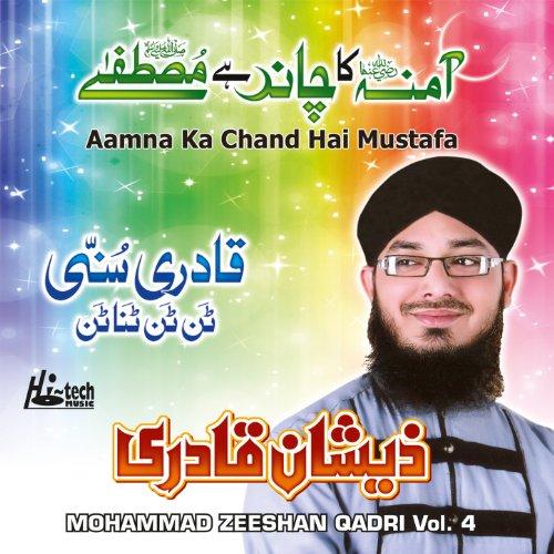 Naino Ki To Baat Song Download: Yeh Samajhnay Ki Baat Hai By Mohammad Zeeshan Qadri On
