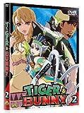 TIGER&BUNNY(タイガー&バニー) 2 [DVD]