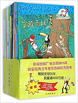 2f9d18dd41 The Cat in The Hat Knows A Lot About That (22 Books) (Chinese ...
