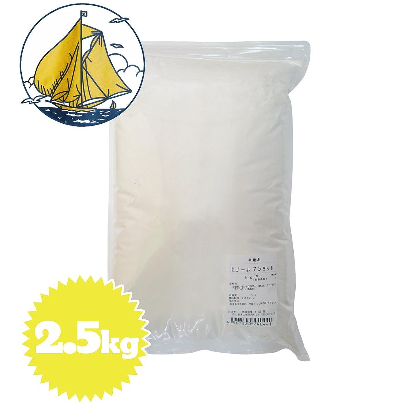 定期的百年自宅で強力粉 mamapan スーパーノヴァ 1CW パン用小麦粉 2.5kg