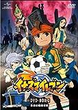 Animation - Inazuma Eleven DVD Box 2 Kyoi No Shinryakusha Hen (10DVDS) [Japan LTD DVD] GNBA-1988