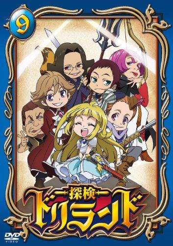 Animation - Tanken Driland 9 [Japan DVD] PCBP-52859