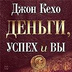 Money Success & You [Russian Edition]: Harness Your Mind to Achieve Prosperity | Livre audio Auteur(s) : John Kehoe Narrateur(s) : Maxim Kireev