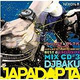 POPGROUP & ブレス式 PRESENTS, JAPADAPTA VOL.3 MIXED BY DJ BAKU