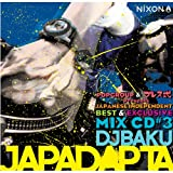 DJ Baku - Popgroup & Bless Shiki Presents, Japadapta Vol.3 Mixed By DJ Baku (2CDS) [Japan CD] POP-145