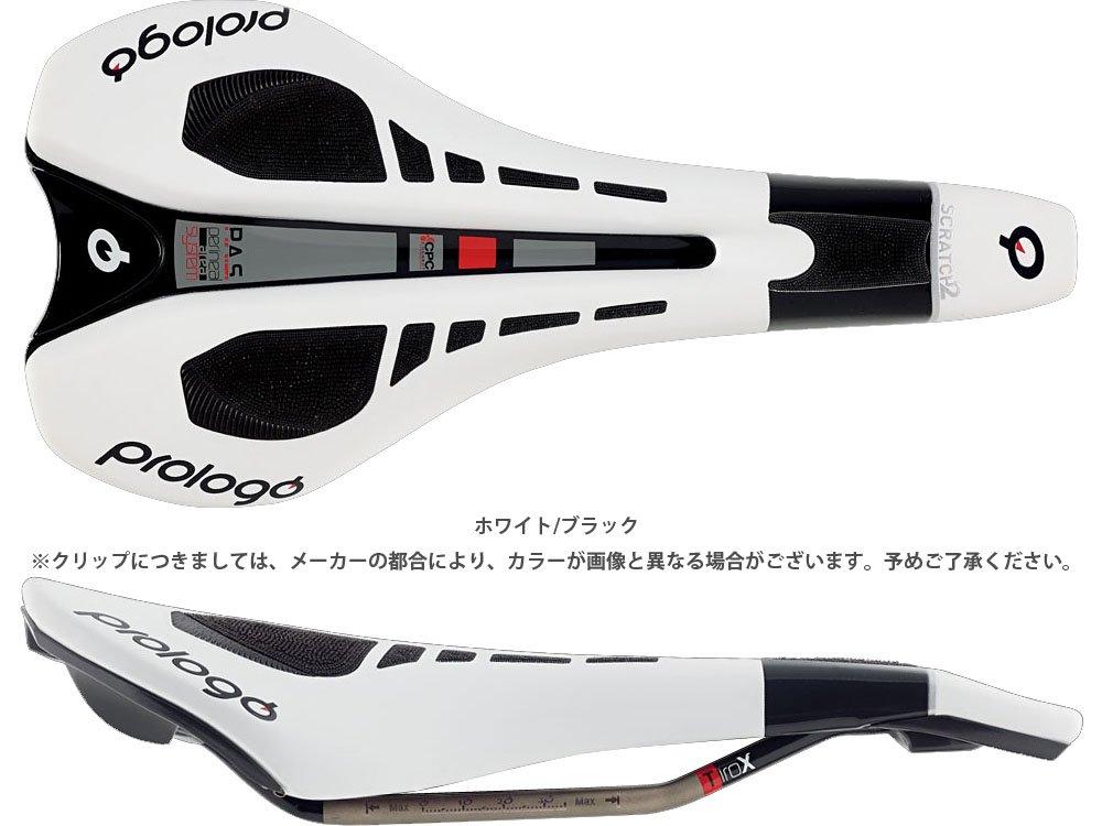 プロロゴ(PROLOGO) スクラッチ2パス CPC ロードサドル B01DTS0JA0 ホワイト/ブラック ホワイト/ブラック
