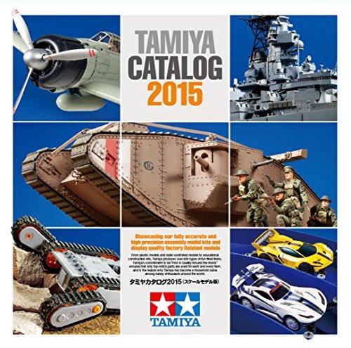 Tamiya catalog 2015 (scale model version) 64 - Tamiya Catalog
